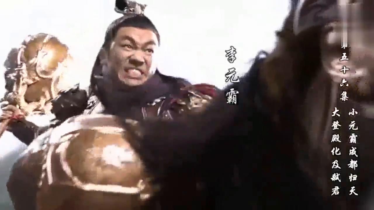 李元霸手撕宇文成都,隋唐两员大将玉石俱焚,乱世枭雄穷途末路!