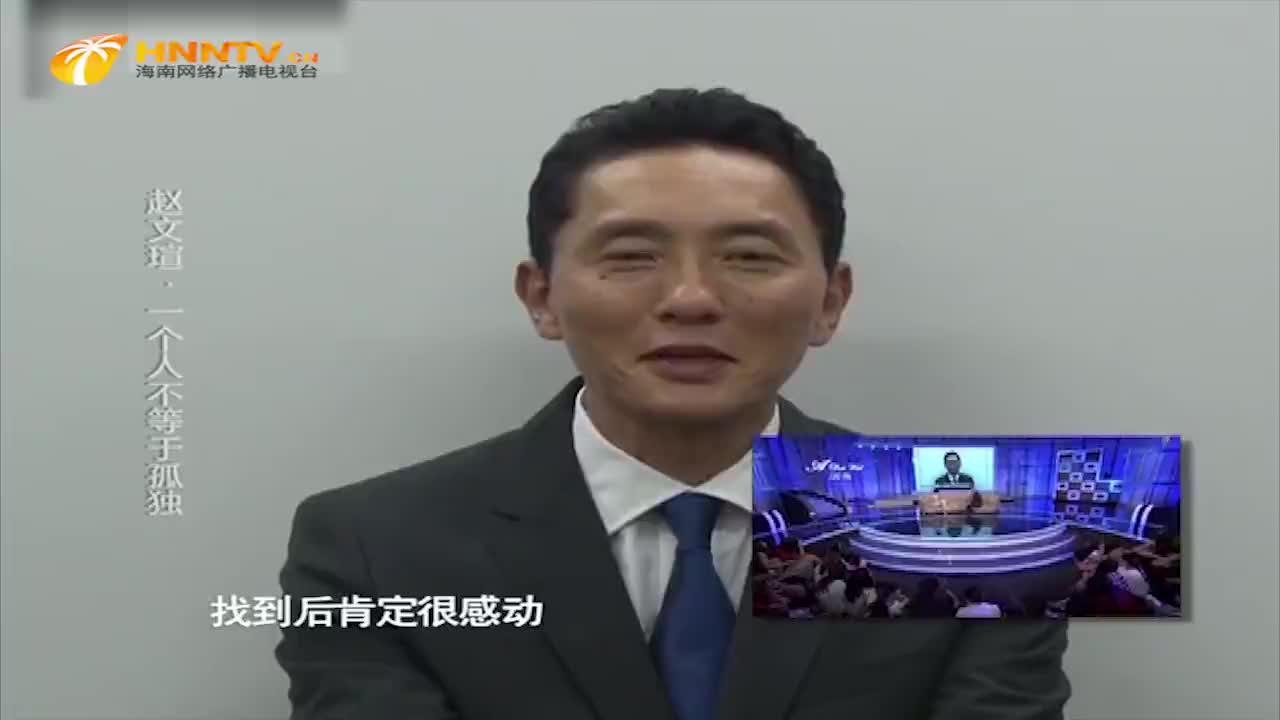 松重丰:演员是一个孤独的职业,赵文瑄感同身受,想跟他做朋友