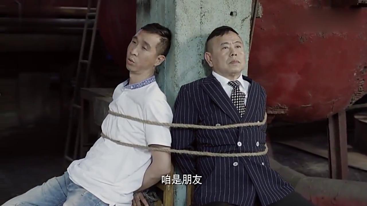 大结局:潘长江:下辈子还要和你做兄弟,韩兆:下辈子还陪着你