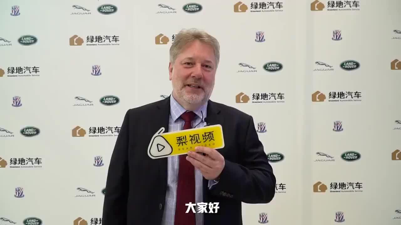 捷豹路虎李大龙:我也是球迷 我们帮助了16万中国青年学足球