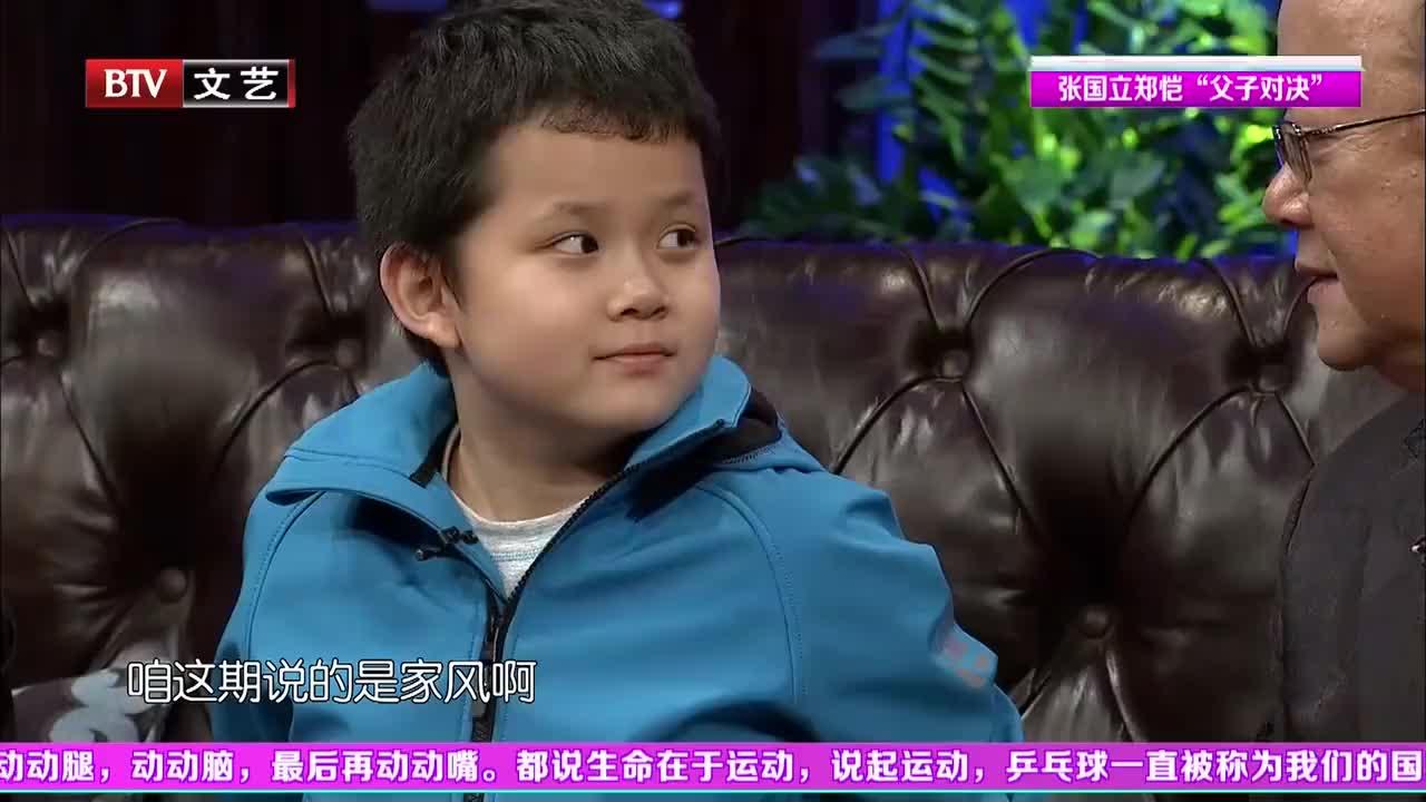 王刚儿子现场朗读一封信,内容令人震惊,完全超出三年级的水准