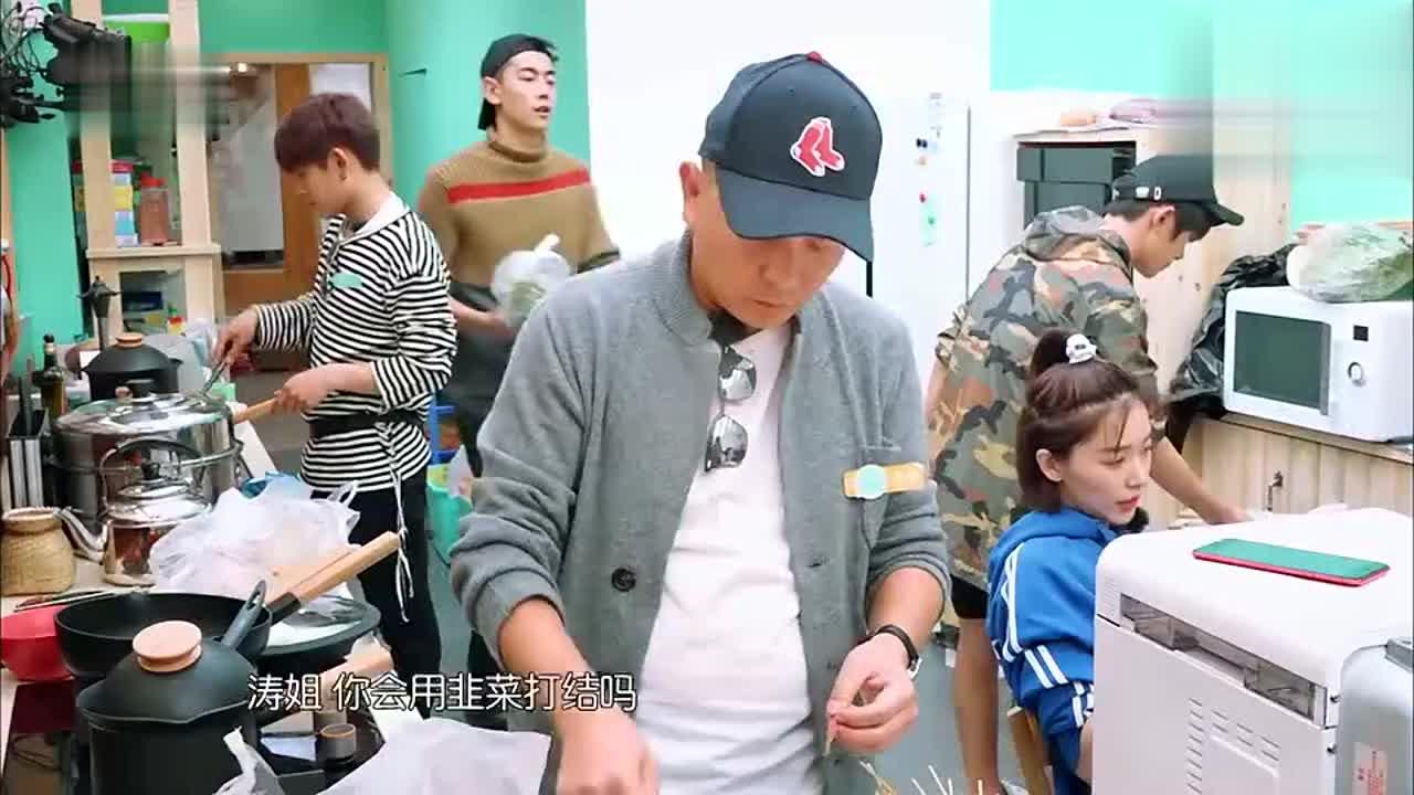 陈翔居然是个如此搞笑的人,怼王珂蒙纪凌尘,十级段子手的口才啊