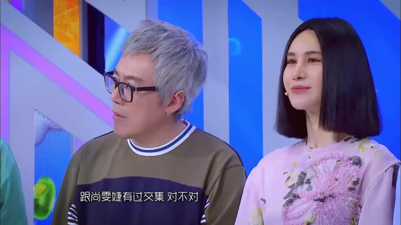 尚雯婕遭在家员工吐槽,放话让员工自己走回北京,笑死我了!