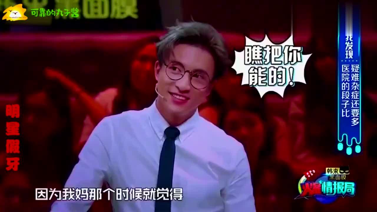 盘点戴假牙的明星合集,刘涛假牙价值百万,羽泉的假牙惨遭吐槽!
