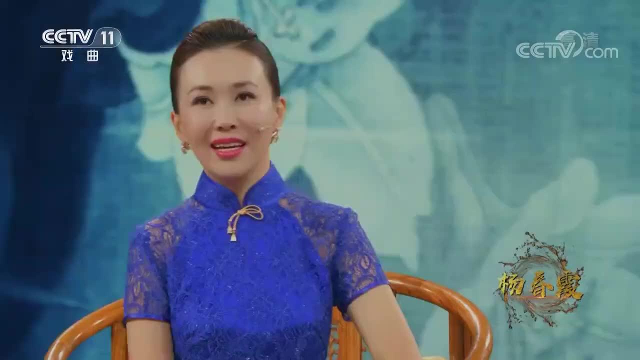 杨春霞坦言,偶像心中的偶像,京剧大师梅兰芳先生!