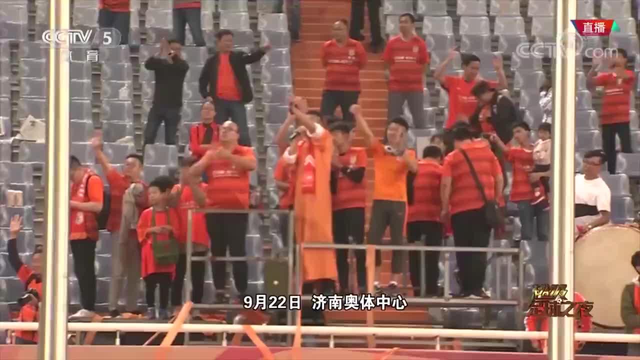 足球快讯:郝伟告别山东鲁能,前往国奥队央视网