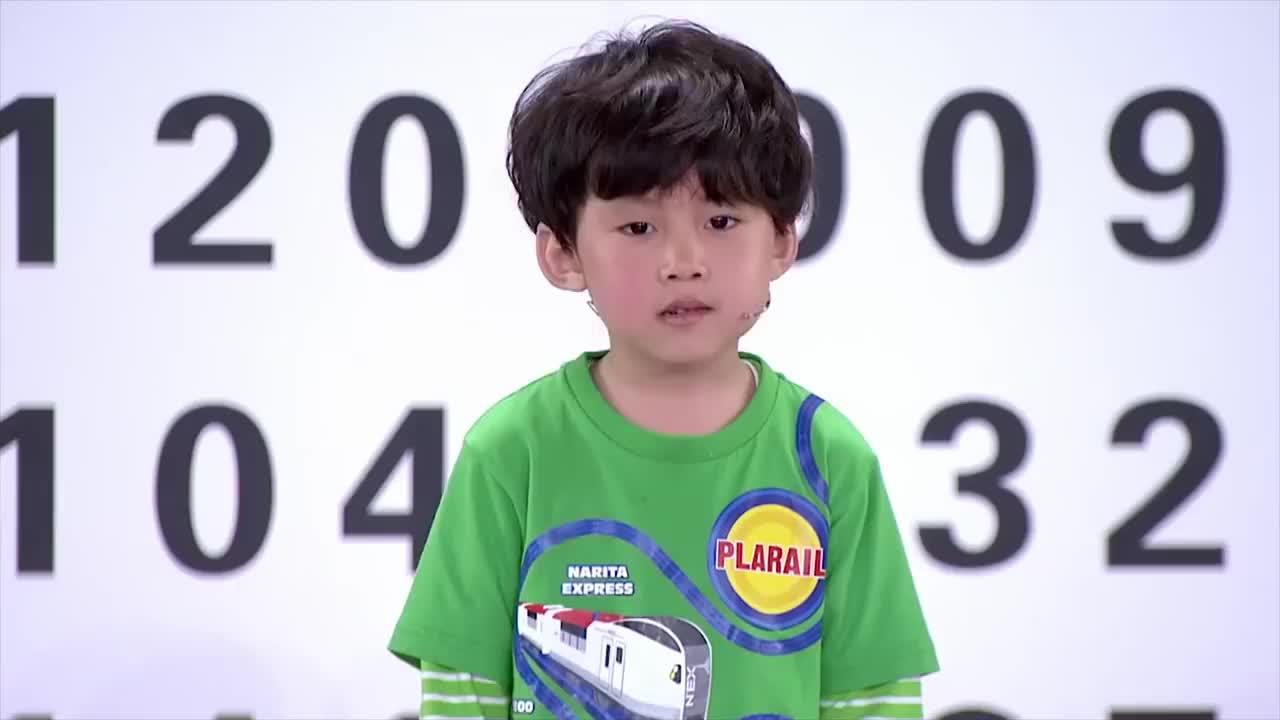 小神童心算超人,与计算机比赛加减混合运算,周立波:甘拜下风