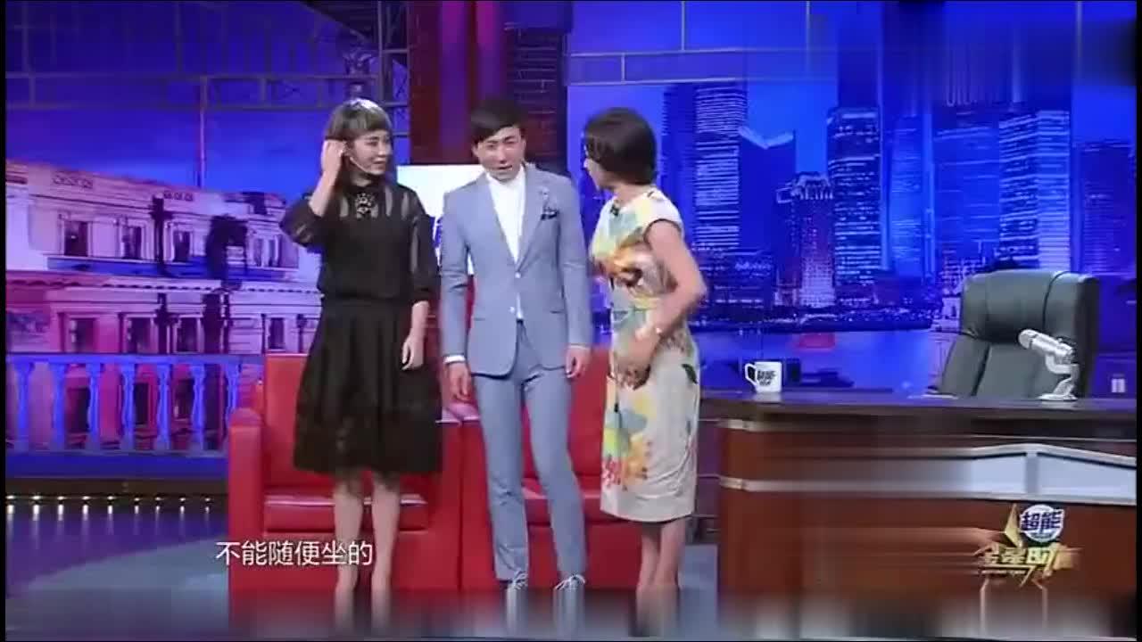 """沈腾:大家好,我叫金腾!金星:你哪根""""筋疼""""啊!"""