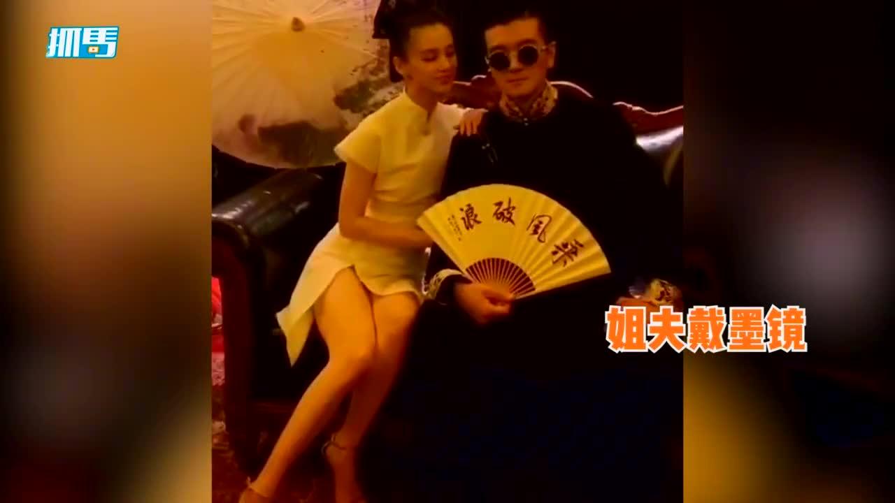 黄圣依穿高开叉旗袍秀美腿,杨子一旁娇羞依偎,遭老婆吐槽不正经