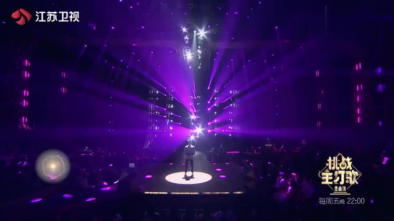 李克勤再唱《丑八怪》,台下的薛之谦又激动了!