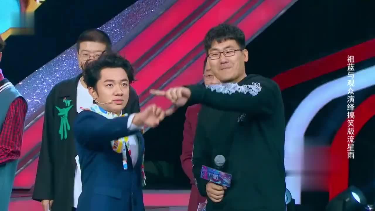 没想到吧:王祖蓝与男观众唱歌居然这么甜蜜?