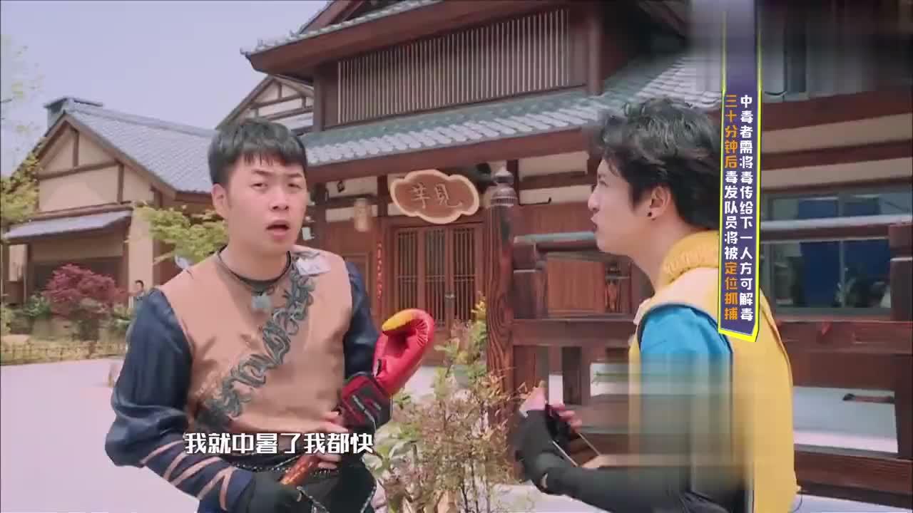 薛之谦你想红想疯了!海涛把你当兄弟你却要毒死他