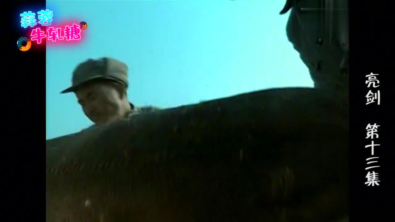 亮剑:小鬼子把香芹当人质威胁李云龙,李云龙含泪大喊:开炮!
