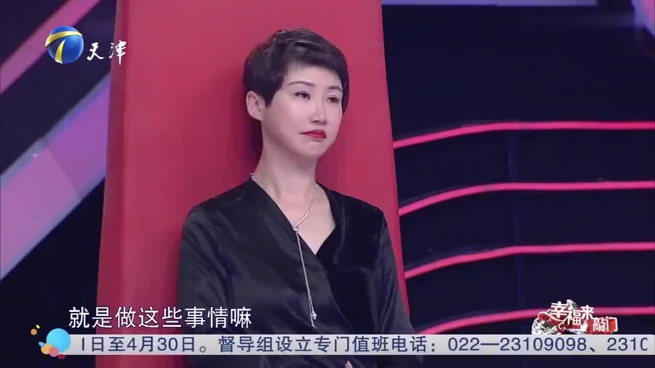 """残疾大姐一年只给男友发一次工资,涂磊:你这是""""人财兼收""""啊"""