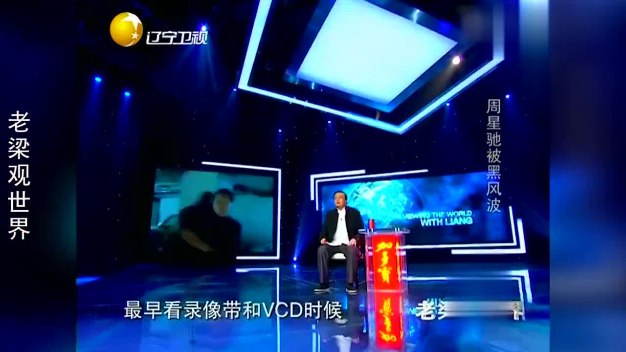 向华强的势力有多牛?在香港没人敢惹,老梁意外曝出他的强大背景