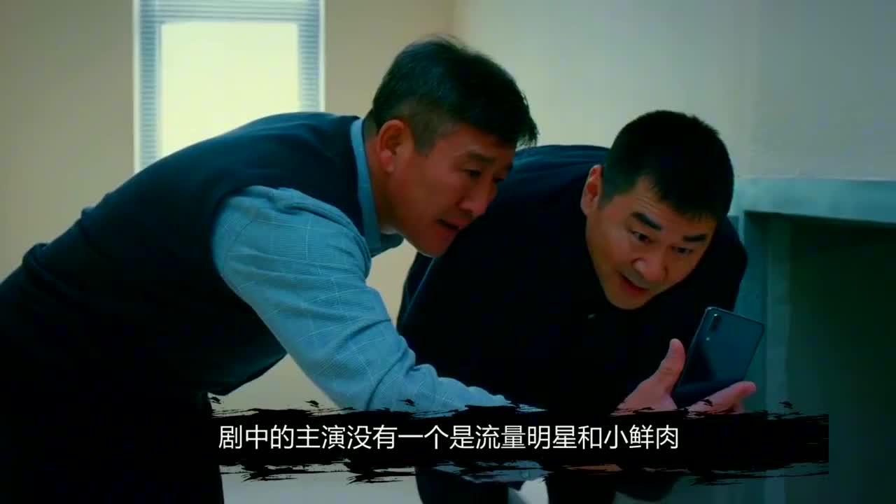 三叉戟:小青双重身份吓到大棍子直接懵了,陈建斌傻眼了,这么强