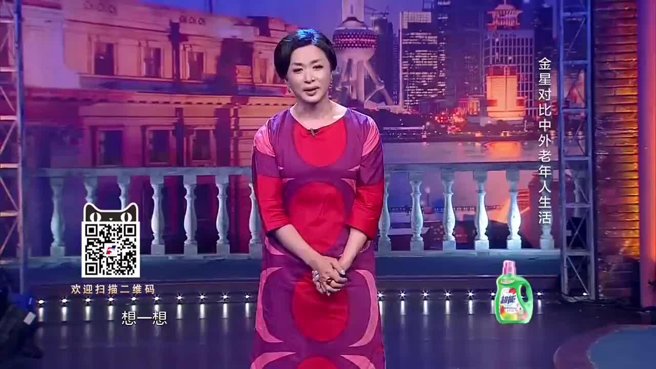 金星对比中外老年人生活,欧洲留学看老人蹦迪,搁中国那行