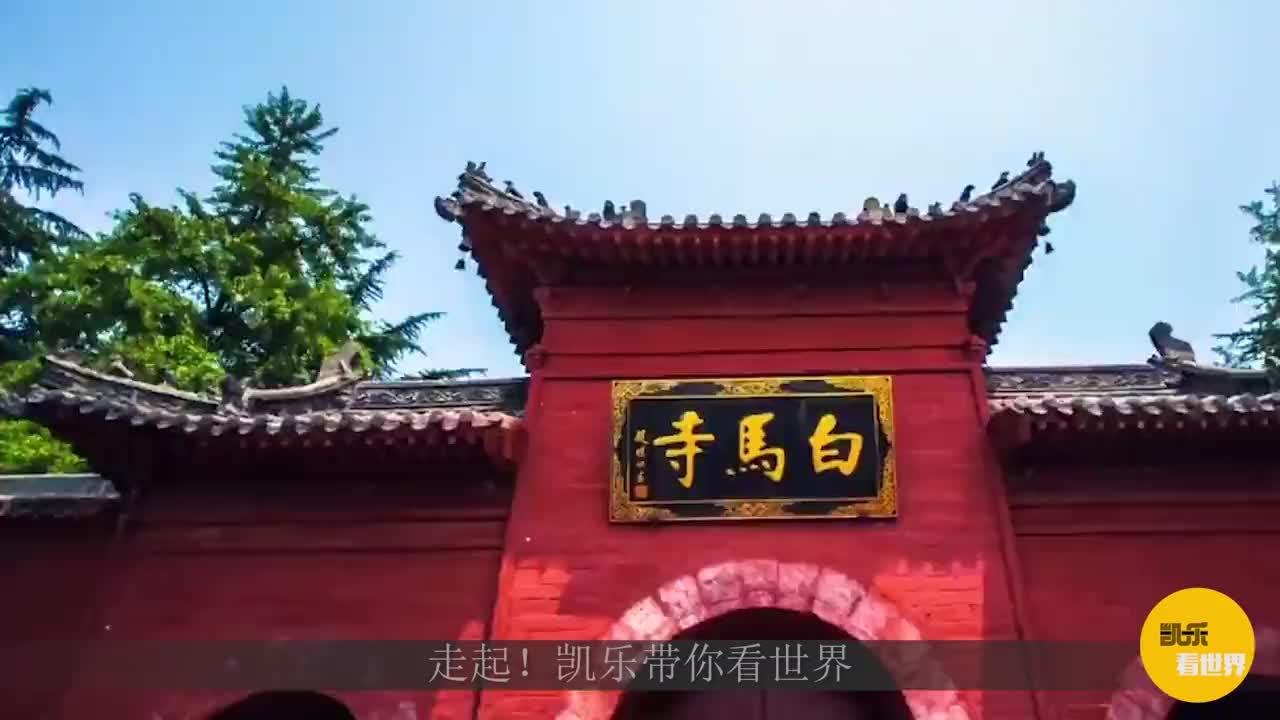 """河南""""第一旅游城市""""角逐白热化,洛阳和开封,究竟谁能脱颖而出"""