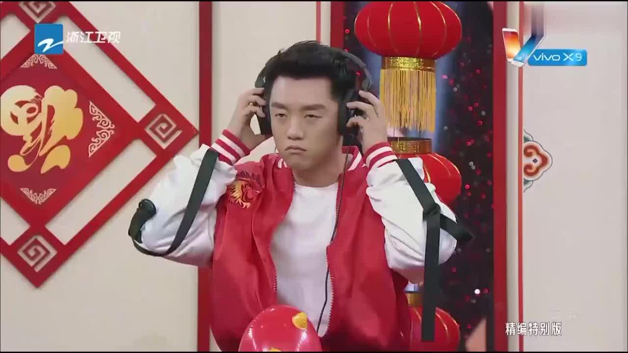 王祖蓝、郑恺等人带上耳机,沉浸在音乐世界,邓超:正常点行吗?