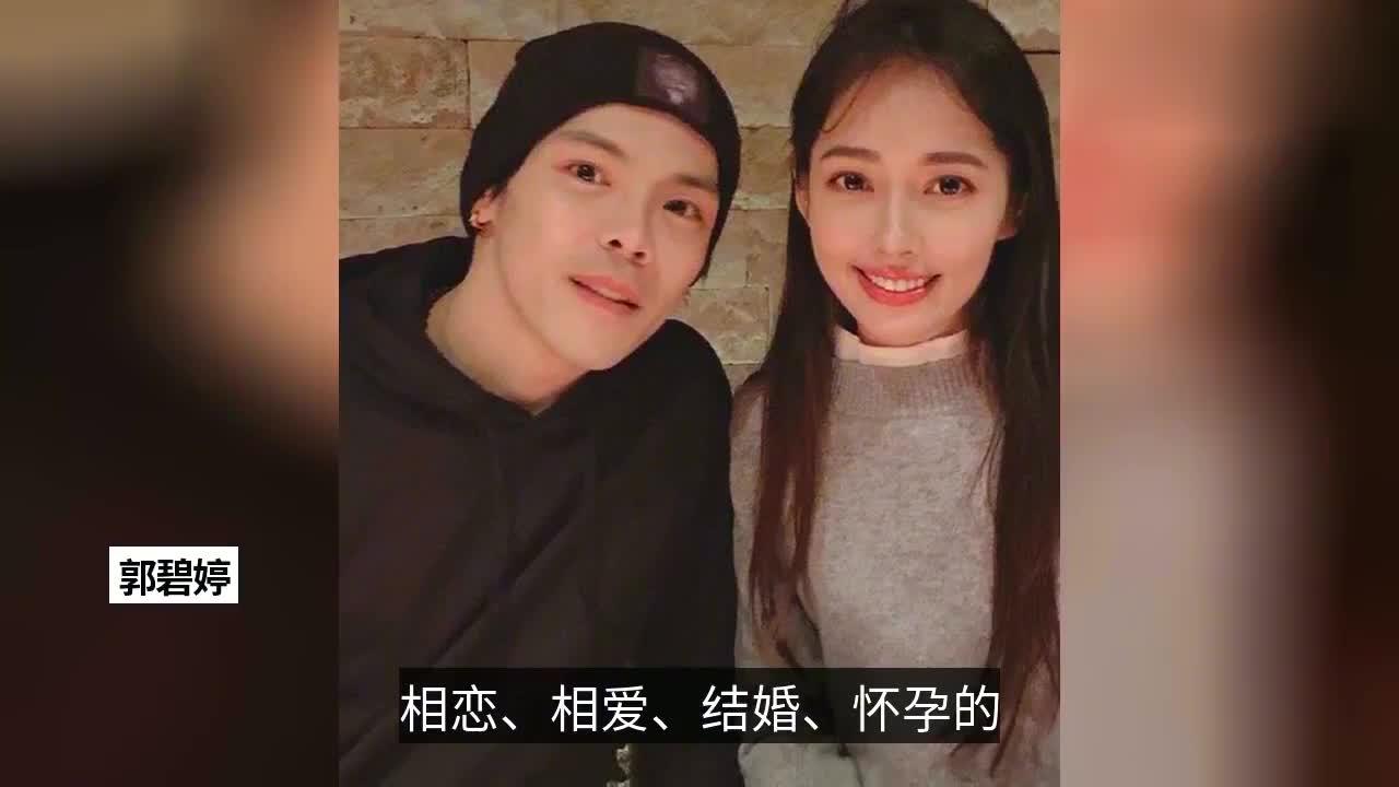 向太透露:向佐将陪伴郭碧婷去台湾生产,或将在当地领取结婚证