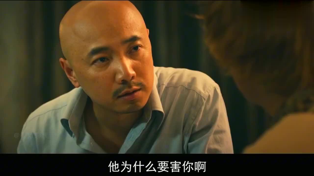 黄渤;徐峥影帝级表演,每一个毛孔都是戏,这段我没忍住笑出声!