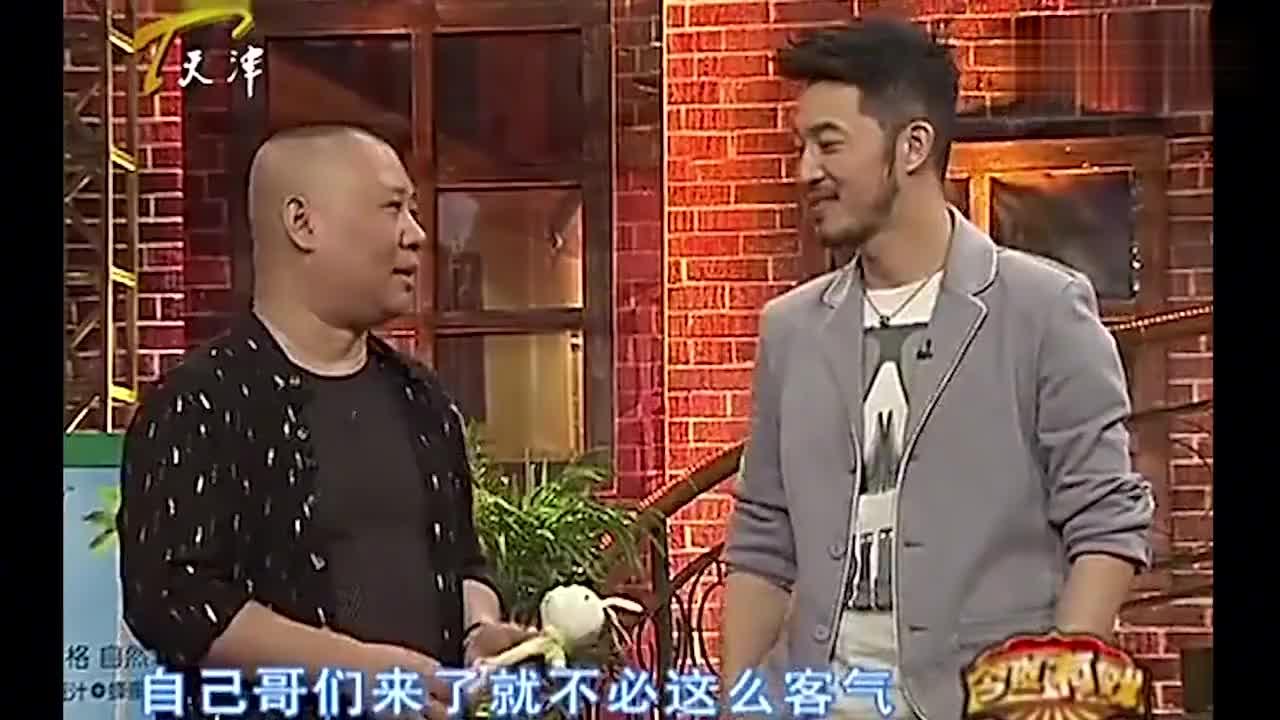"""郭德纲开启爆料模式,称岳云鹏沙溢都是""""奉子成婚"""""""