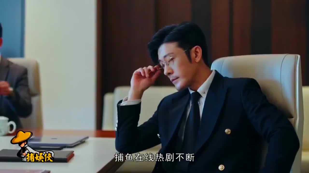"""赵露思新剧再曝预告,""""萝莉大叔""""配一脸,与林雨申上演最甜爱情"""