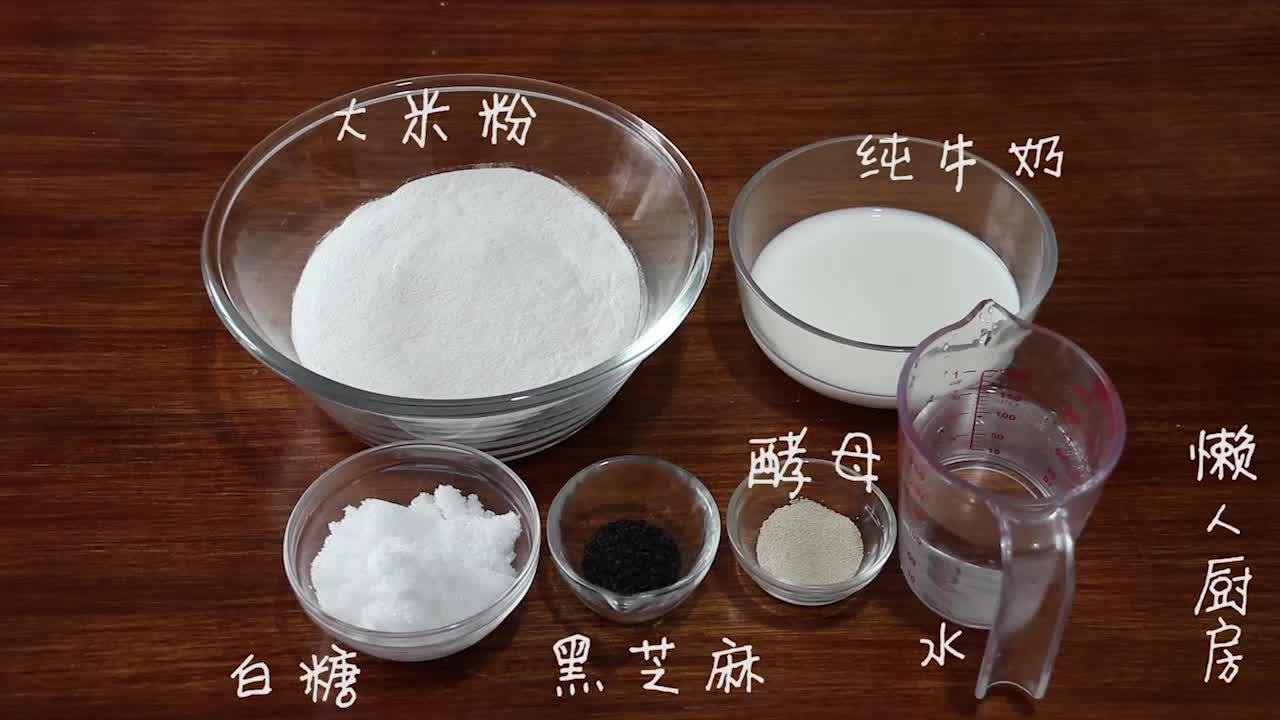 一碗牛奶,一碗粘米粉,教你做奶香蒸米糕,简单三步就搞定