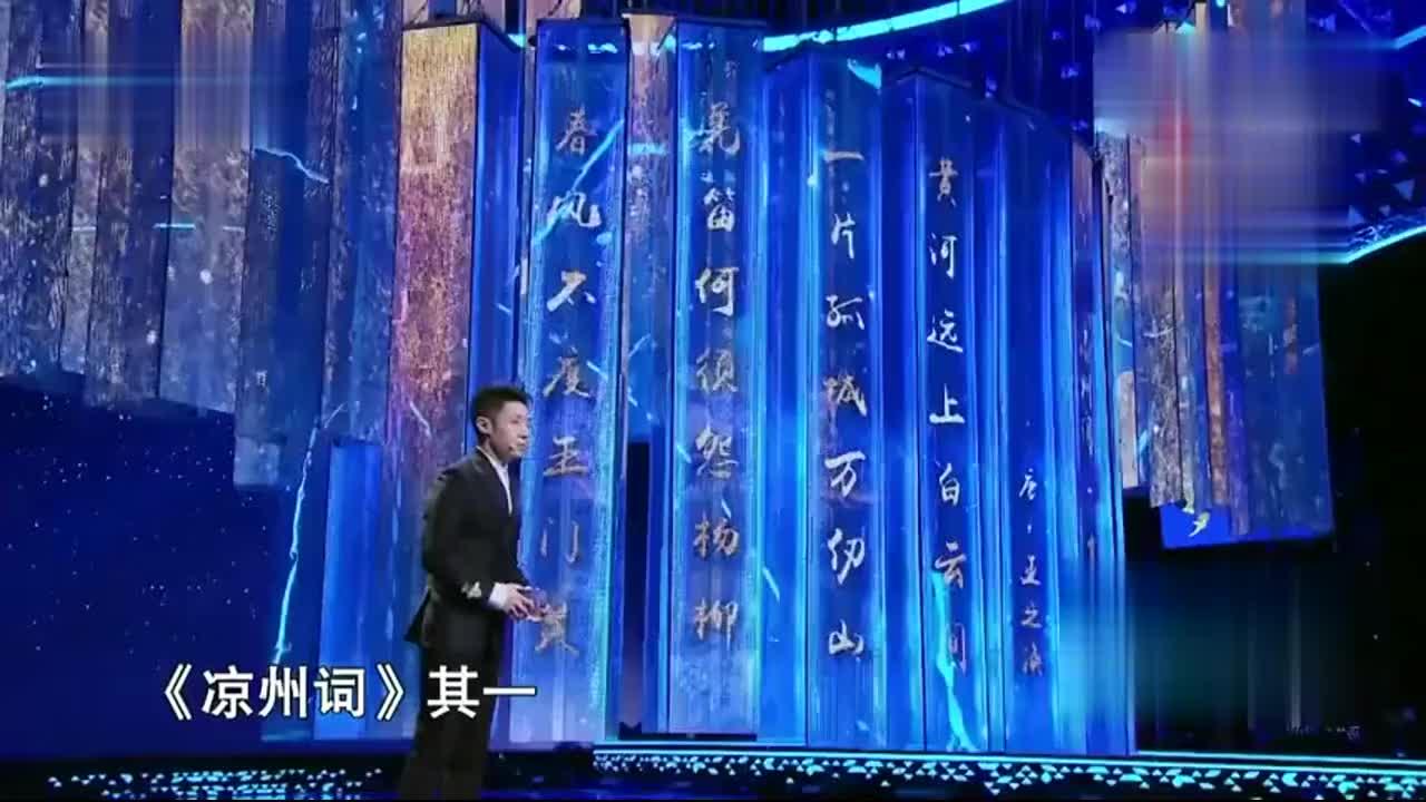 杨培安《经典咏流传》改编张雨生遗作《凉州词》唱响央视舞台