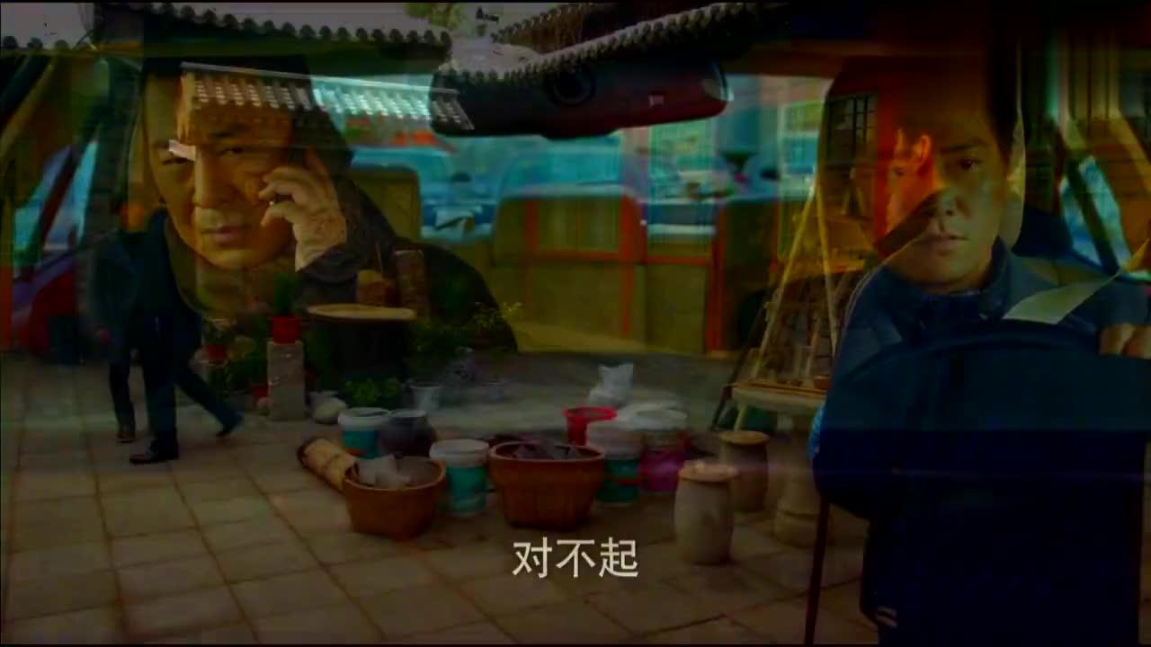 家庭剧:陈建斌霸气宣布,靓女的后半生交给他,真帅气