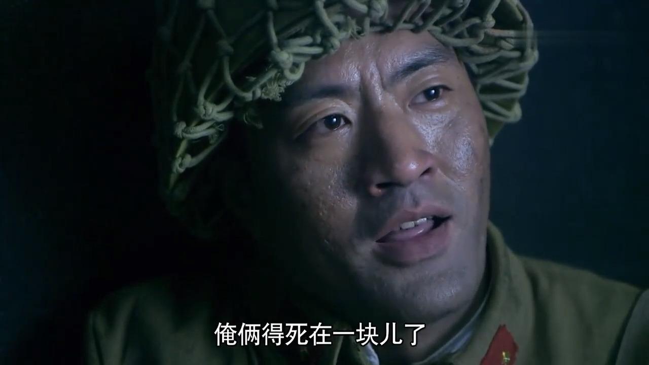 雪豹:周卫国舍生救杨大力,他记下了,自称老大却认卫国当老大