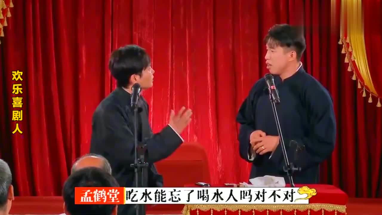 德云社演员文化有限的表现,岳云鹏郭麒麟PK学历,郭德纲无辜躺枪