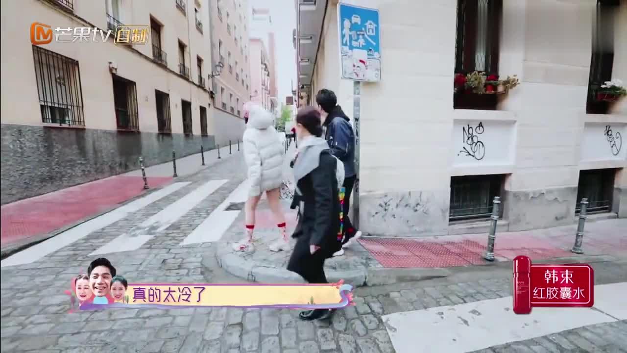 袁成杰妈妈在西班牙接头问路,用汉语和人交流,陈芊芊看呆了!