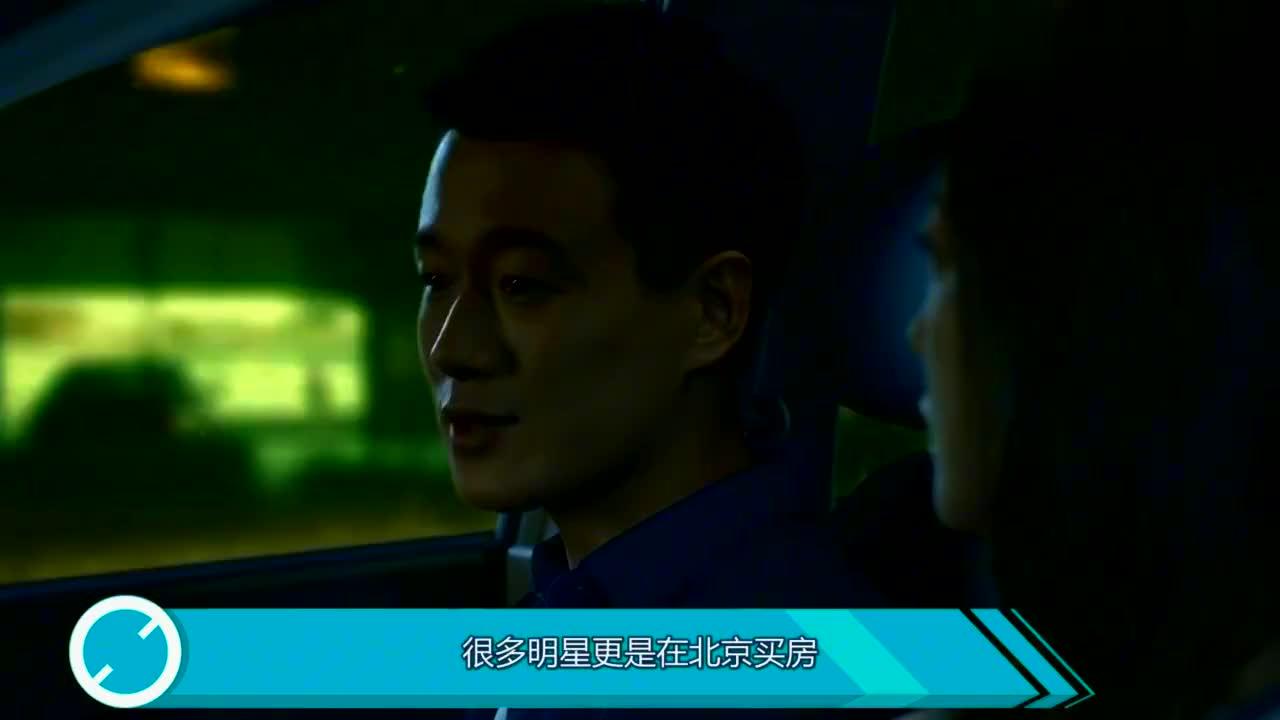 明星北京四合院:佟大为智能门锁王刚全是古董,到陈凯歌那不够看