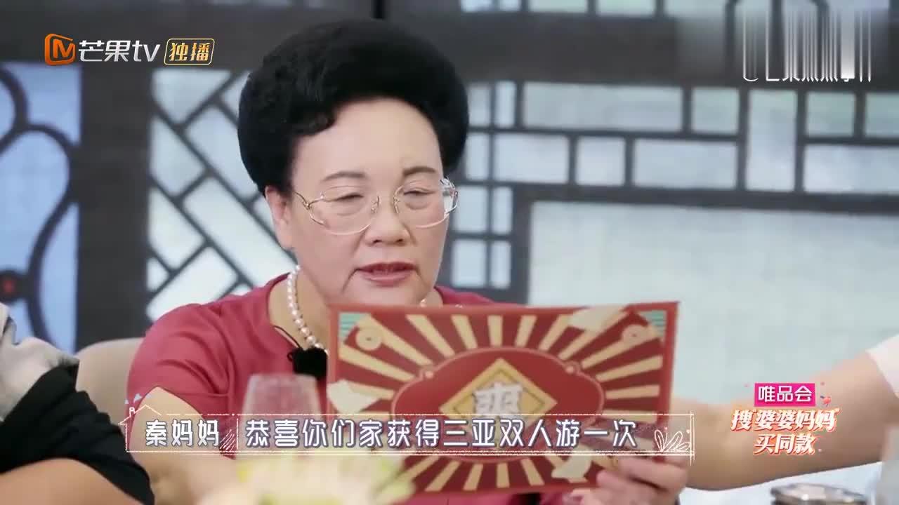 节目组只让两个人去三亚,秦昊毫不犹豫选伊能静和妈妈,贼幸福!