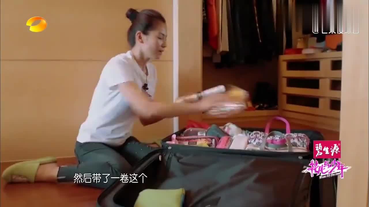 花儿与少年:刘涛行李箱大剖析,除了衣服啥都有,简直就是百宝箱