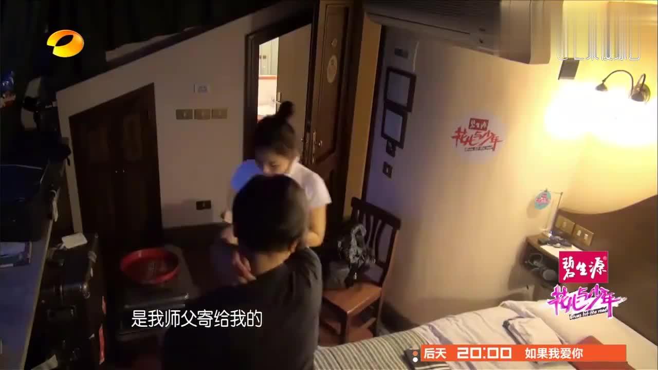 花少:华晨宇把钱包扔在床上,刘涛开启整蛊计划,偷偷藏起了钱包