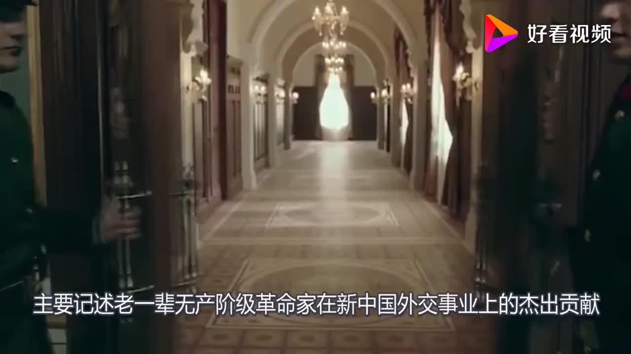 外交风云:于洋王雅捷剧中饰演乔冠华夫妇,在现实中也是夫妻