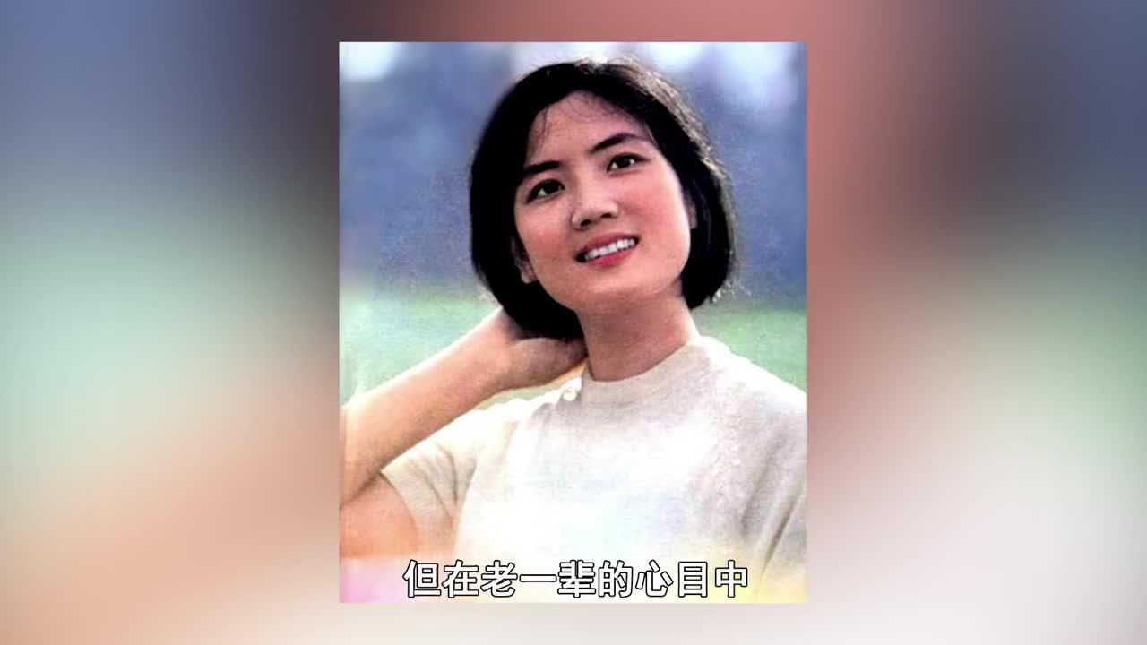 李秀明:80年代最红女星,刘晓庆给她当配角,40岁成亿万富婆