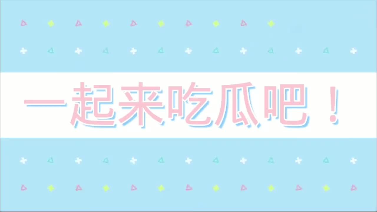 张雨绮嫌丁当不说话,遭全队人排斥,刘芸:你别说话她就说话了!