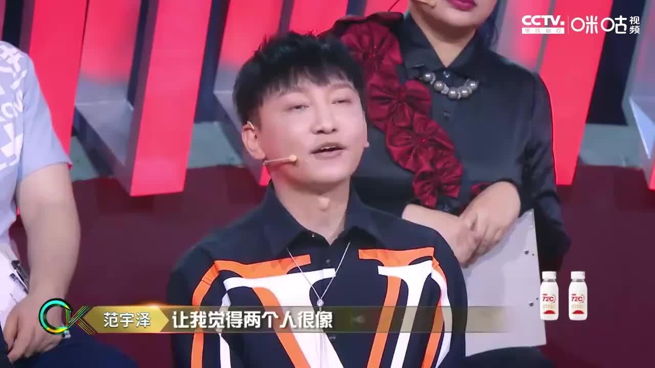 """李云迪百搭气质出众,和薇娅合作竟像演""""初恋""""?"""