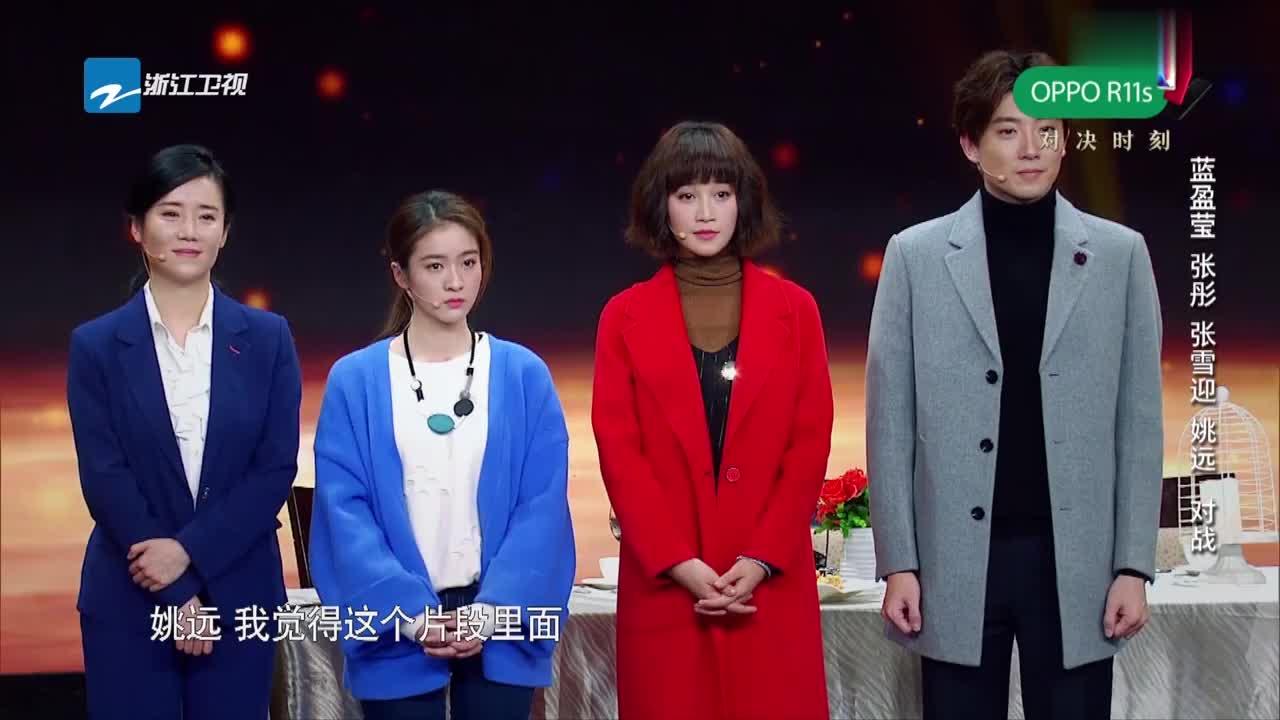 导师对演员做出评价,不料刘烨遭宋丹丹无视,引烨哥爆笑怒瞪