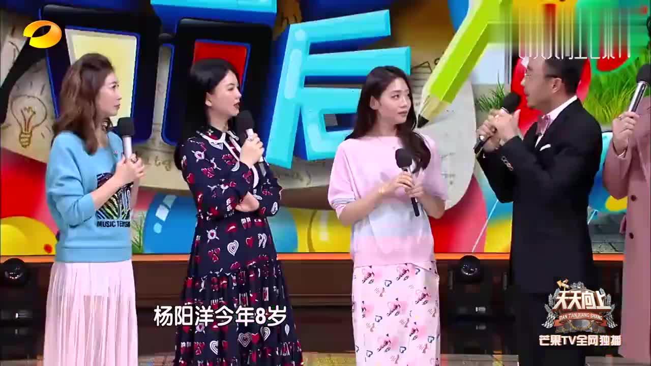 杨云觉得杨阳洋学体操有些晚,妹妹更有体操天赋,李湘听后炸了
