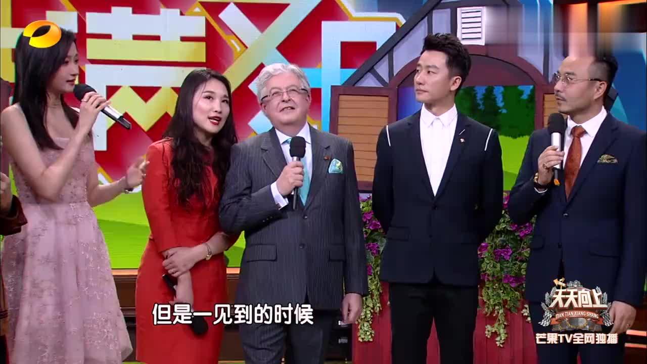 瑞士驻华大使授予天天兄弟关晓彤文化交流使者称号,倍感自豪!