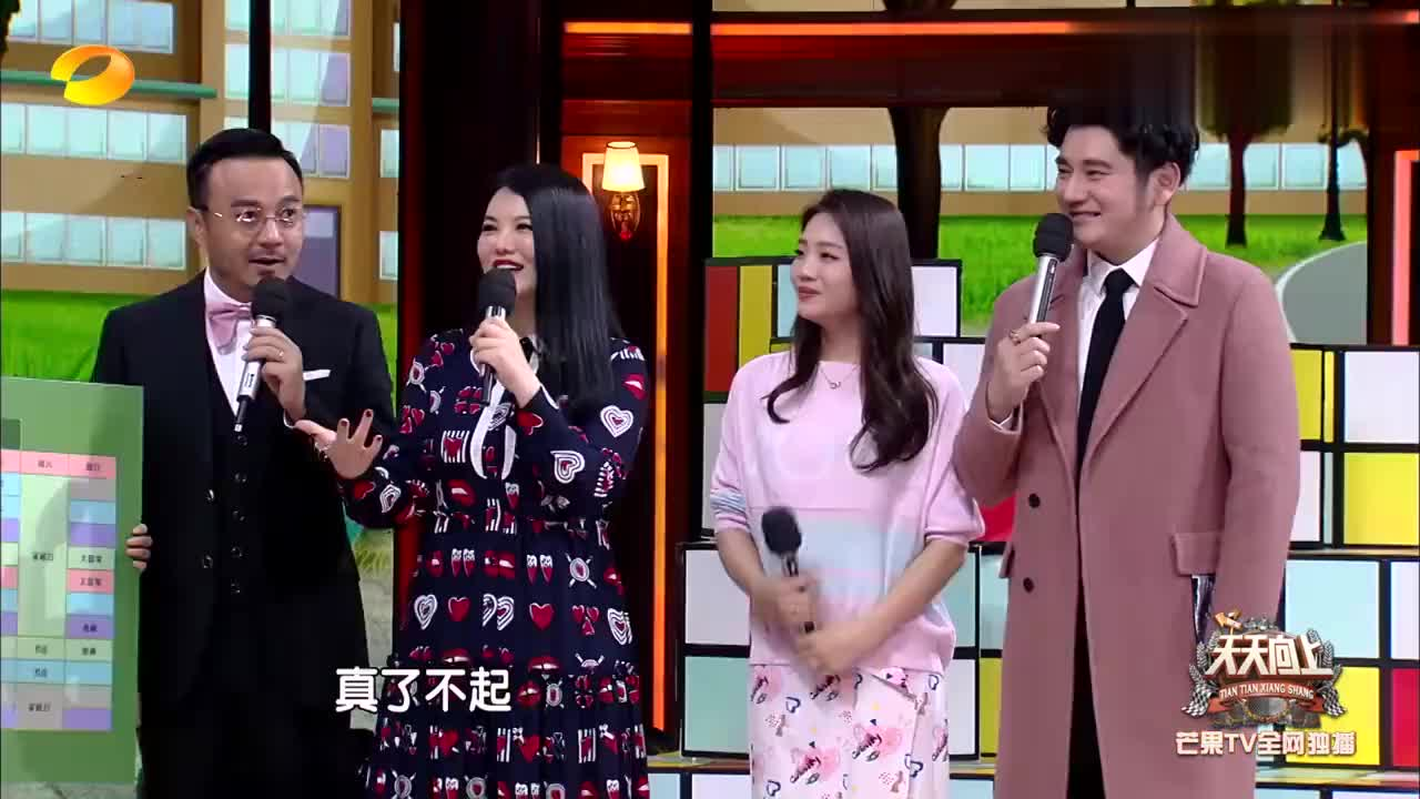 王诗龄参赛国际象棋拿银牌,李湘自己都很吃惊,称对女儿很愧疚