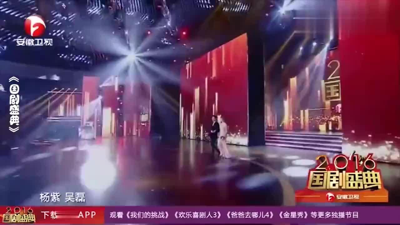看杨紫戏长大的四大明星:王嘉尔见杨紫秒变迷弟,黄晓明你确定?