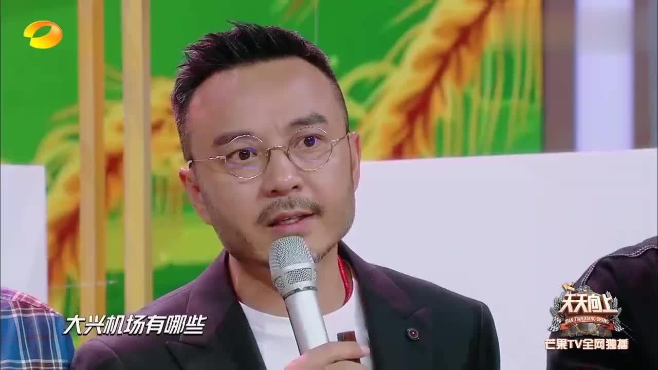 北京大兴国际机场高科技满满,全程一体化人脸识别,太厉害了!