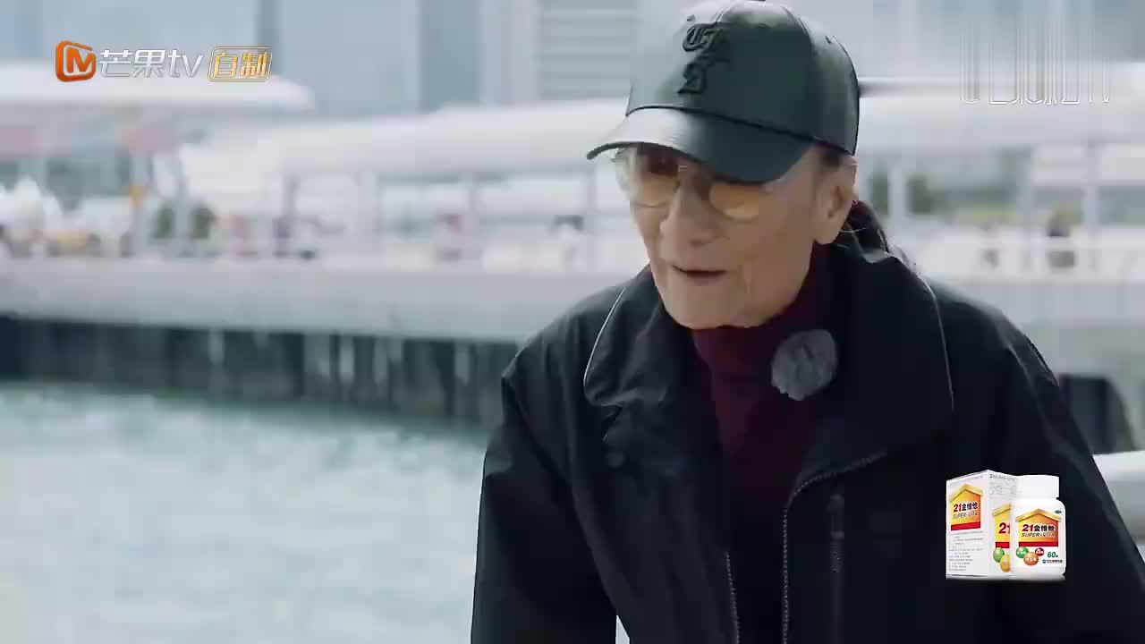 谢贤为了圆孙子的出海梦,打电话问朋友借船,一番话令人心暖!