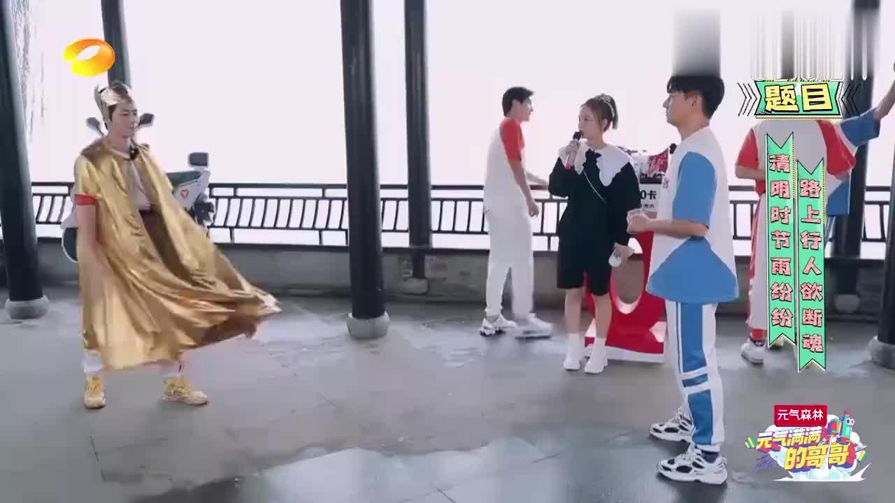 黄明昊王鹤棣上演《流行花园》版斗舞,尴尬得我直抠脚趾头!