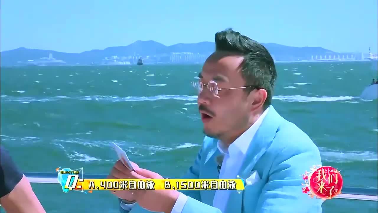 """孙杨:我胸不是很大,莫文蔚趁机吃孙杨""""豆腐"""",网友:花痴"""